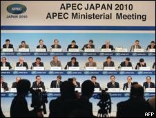亚太经合组织(APEC)部长级会议(11/11/2010)