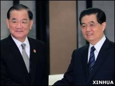 胡锦涛与连战在日本横滨会晤(13/11/2010)
