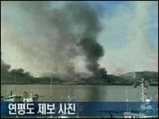 朝韩两国在边界相互炮击(23/11/2010)