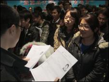 大学毕业生在合南京招聘市场