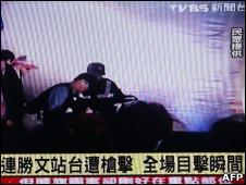 台湾电视报道枪击案画面
