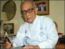 Giáo sư Vũ Khiêu