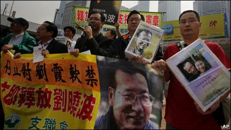 香港民主派人士11月30日在香港举行示威,要求释放刘晓波