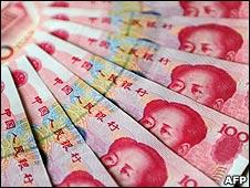 中国人民币