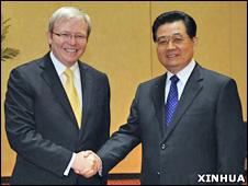 陆克文和胡锦涛(16/11/2008)