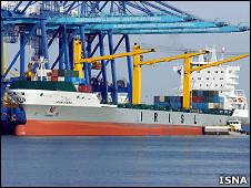 خطوط کشتیرانی ایران