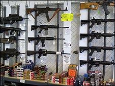Armería en Texas
