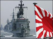 El destructor japonés Kurama en una foto de archivo.