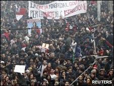 تظاهرات گسترده دانشجویان در اعتراض به اصلاح نظام آموزشی