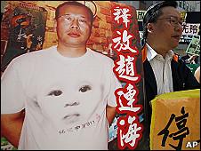 香港民主派团体示威要求释放赵连海(11/11/2010)