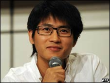 韩寒(22/07/2010)