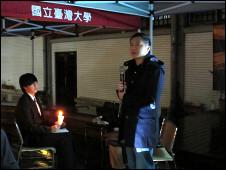 王丹在台湾大学