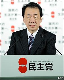 日本首相菅直人在東京千葉縣出席民主黨大會(13/1/2011)