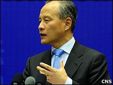 """中国外交部副部长崔天凯在北京外交部大楼""""蓝厅""""发表演讲(中新社图片14/1/2011)"""
