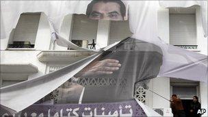 Yirtilan Bin Ali posterleri