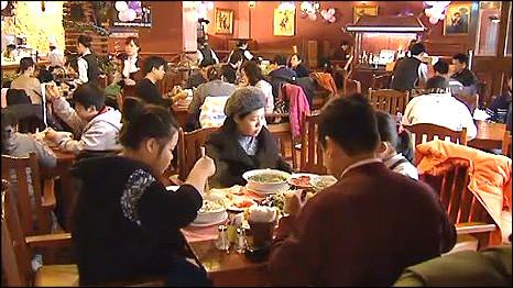 Hình từ một quán ăn ở Việt Nam