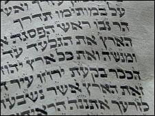 Escritos en la Torá