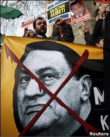 تظاهرات ضد دولتی در مصر
