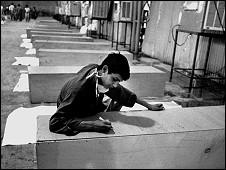 تصویری از کشته شدگان جنگ عراق و ایران