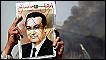 Biểu tình ở Ai Cập