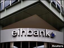 بانک اروپا و ایران