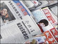 中國媒體報道埃及局勢