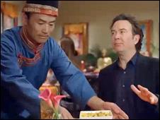 Groupon西藏广告截屏幕(08/02/2011)