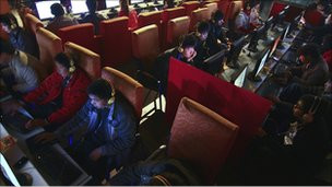 Internet di Cina