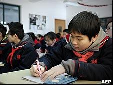 Escola na China (Arquivo/AFP)