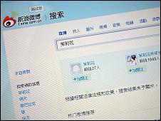 """新浪微博搜索关键词""""茉莉花""""所显示的错误信息(20/2/2011)"""