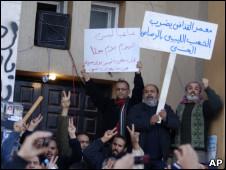 ناآرامی های لیبی