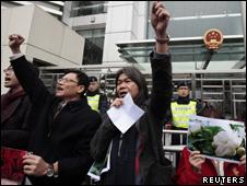香港社民连在中国驻港联络办外示威(20/2/2011)