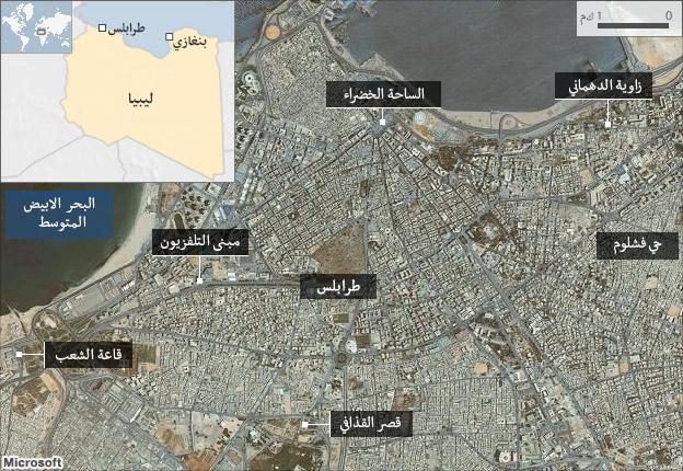 ثوره ليبيا ... ثوره المختار - صفحة 2 110222162130_libya_tripoli_624map_arabic