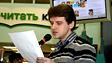 Евгений Власенко отвечает на вопросы читателей сайтов Би-би-си