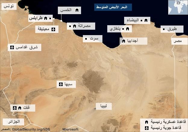 ثوره ليبيا ... ثوره المختار - صفحة 2 110225135952_libya_military_map_arabic_624