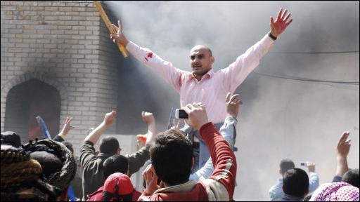 تظاهرات در کوت