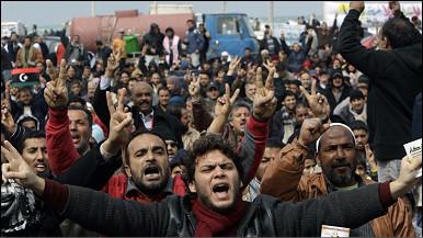 Waandamanaji wa hivi karibuni Libya