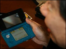 Consola 3DS
