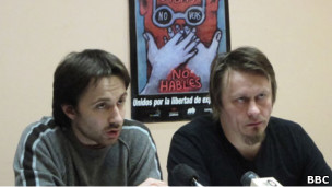 Николаев и Воротников