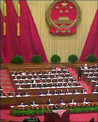 中国十一届全国人大四次会议揭幕会议(5/3/2011)
