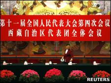 西藏小組會
