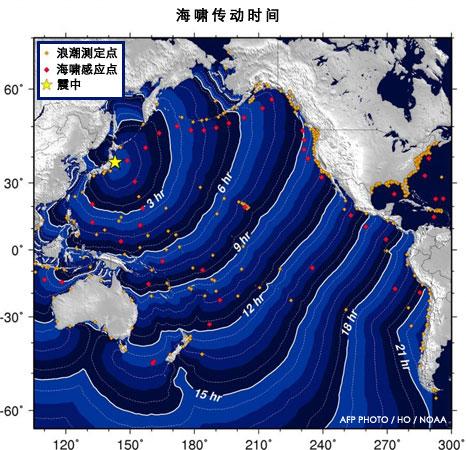 日本地震海嘯在亞太地區傳播圖
