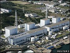 Central nuclear de Fukushima antes del sismo
