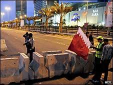 Manifestaciones Bahréin