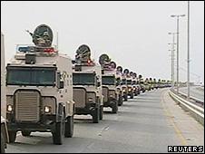 Imagen TV Banhréin tropas llegando