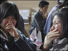 زلزله و سونامی در ژاپن