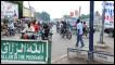 A street scene in Maiduguri