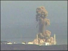 Explosão na usina de Fukushima