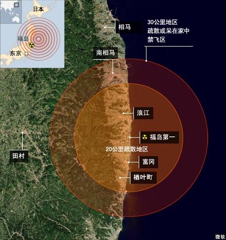 日本核辐射图