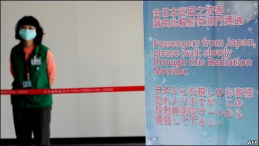 台北松山机场检查从日本返台的乘客